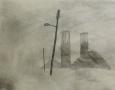 yard-windtower