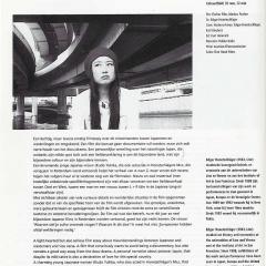 29th international film festival Rotterdam catalogue2000