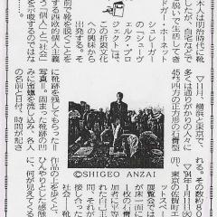 shinbijustu-shinbun-12-93